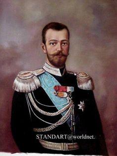 Czar Nicholas II Oil painting, Romanov Collection