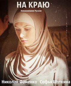 Измена девушке ислам