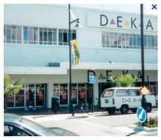 I remember this store in papakura over 20 years ago. 90s Childhood, Childhood Memories, Nz History, New Zealand Landscape, Back In My Day, Kiwiana, King And Country, Heart For Kids, Great Memories