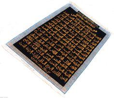 163x 103 cm sehr Seltener islamische orientteppich wandteppich 99 namen allahs | eBay