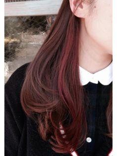 インナーカラー* ローズピンクリボン Pink Blonde Hair, Hair Color Purple, Hair Dye Colors, Peekaboo Hair Colors, Hair Color Underneath, Long Hair Highlights, Hair Arrange, Grunge Hair, Balayage Hair