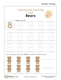 Tracing and Counting with Bears. Tracing and counting number 8 worksheet. For more free worksheets visit us at TeachySheets.com