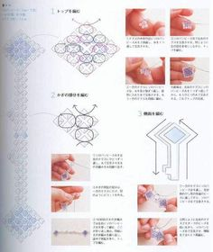 Crystal Key : Beaded Jewelry Pattern - 手工串珠钥匙的图解教程
