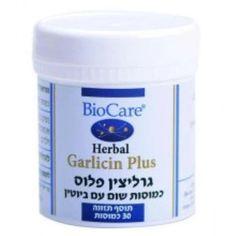 Gerlicin Plus 30 capsules BioCare Garlicin Plus To lower hypertension and blood artists. Vitamins For Blood Pressure, High Blood Pressure, Candida Albicans, Garlic Head, Lower Cholesterol, Biotin, Israel, Herbalism, Cart