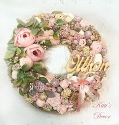 Tutu Wreath, Fabric Wreath, Garden Crafts, Home Crafts, Diy Crafts, Christmas Candle Decorations, Bouquet Wrap, Door Wreaths, Floral Wreath