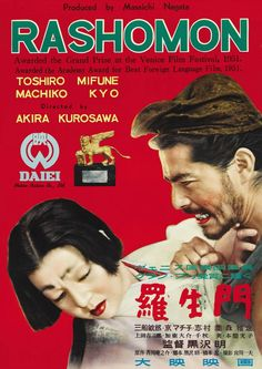 From Kurosawa to Koreeda, we make some tough choices about the finest film of every year of Japanese film history going back to Japanese Film, Japanese Artists, Japanese History, Japanese Culture, Toshiro Mifune, Fritz Lang, Turner Classic Movies, Look Retro, Film Posters