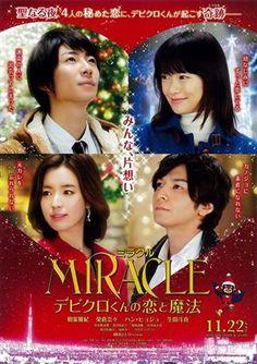 MIRACLE デビクロくんの?と魔法 MIRACLE: Devil Claus' Love and Magic