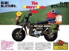 Honda Motra, the Heavy Duty Bike. Small Motorcycles, Honda Motorcycles, Vintage Motorcycles, Honda Bikes, Honda Cub, Vintage Cycles, Vintage Bikes, Enduro Vintage, Aftermarket Motorcycle Parts