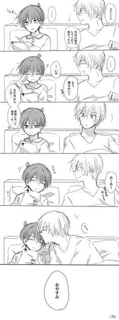 はゆり (@Yuru_conan2) さんの漫画 | 33作目 | ツイコミ(仮)
