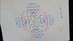 Another simple, small & easy kolam (or) Rangoli for beginners. The step by step picture below clearly explains how this rangoli (or) kolam is drawn. Indian Rangoli Designs, Small Rangoli Design, Rangoli Designs Images, Dot Designs, Festival Rangoli, Butterfly Template, Ads Creative, God Prayer, Dots