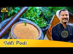 A popular South Indian side dish or accompaniment that goes well with Dosa and Idli . It is typically prepared with chana dal, urad dal, red chilies, hing an. Indian Side Dishes, Red Chili, Curry Leaves, 4k Uhd, Chutney, How To Know, Chai, Gun, Powder