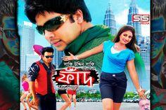 Bangla new hit movie Faad by Shakib Khan