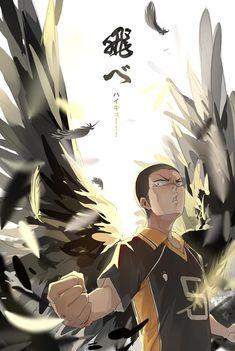 Tanaka-senpai crow wings!