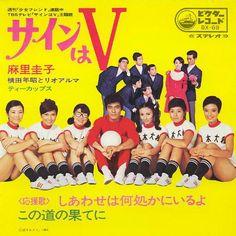 Nostalgia, Comic Books, Japanese, Memories, Comics, Cover, Movie Posters, Life, Yellow