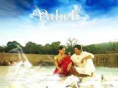 Rani Mukherjee and SRK in Paheli.