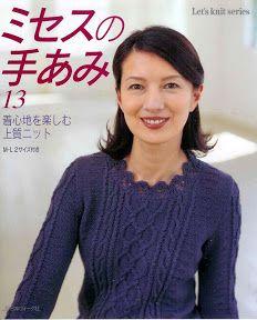 Let's knit series 13 - yafen zhang - Álbumes web de Picasa