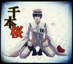 VOCALOID - 千本櫻白色紀念版KAITO
