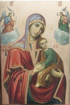 Russian Orthodox Strastnaya icon also known as Our Lady of Perpetual Help icon and the Virgin of the Passion or Theotokos of the Passion Jesus And Mary Pictures, Images Of Mary, Blessed Mother Mary, Blessed Virgin Mary, Hail Holy Queen, Christian Pictures, Queen Of Heaven, Mama Mary, Holy Mary