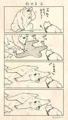 あそぶクマさんとたぬき Pretty And Cute, Manga, Comic Strips, Anime Characters, Beautiful Pictures, Funny Pictures, Cute Animals, Cartoon, Humor