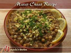This is a delicious spicy snack. Matar Ki Chaat can be served as a snack or as a main dish with Kulcha or Naan.