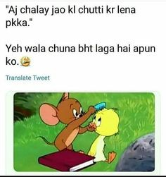 With whom else has this happened? New Funny Jokes, Funny Baby Memes, Very Funny Memes, Funny Memes Images, Funny School Jokes, Funny Jokes In Hindi, Funny Relatable Memes, Fun Funny, Funny Study Quotes