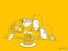 Hitoshi Nakao on Behance Behance, Illustrator, Logo Design, Fictional Characters, Fantasy Characters, Illustrators