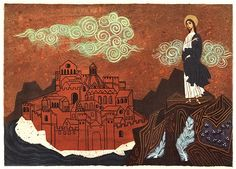 Bible New Testament, 1953 illustration by Alice and Martin Provensen