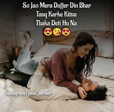 Jaan i love you Miss you. Hug you Kiss you duffer. Love Quotes Poetry, Love Picture Quotes, Sweet Love Quotes, Crazy Girl Quotes, Love Quotes With Images, Cute Funny Quotes, True Love Quotes, Love Yourself Quotes, Nice Quotes