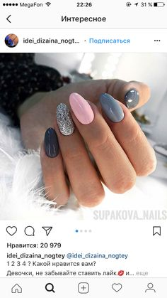 Summer Nail Designs That Will Make You Excited Aycrlic Nails, Hair And Nails, Manicures, Stiletto Nails, Stylish Nails, Trendy Nails, Cute Acrylic Nails, Cute Nails, White Gel Nails