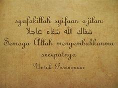 Islamic Inspirational Quotes, Islamic Quotes, Allah