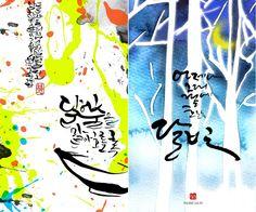 니나노 / 달빛디자인 ninano / mydal  www.n-ninano.com  www.mydal.com https://www.instagram.com/saucycat0103 saucycat0103@naver.com