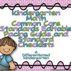 Within this packet you will find  the Math Common Core Assessment packet which is used in my own classroom.  Part of differentiated instruction is ...