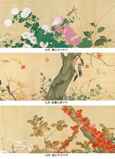 Japanese Art Styles, Japanese Artists, Botanical Art, Botanical Illustration, Art Occidental, Japanese Screen, Chinese Patterns, Plant Painting, Japanese Painting