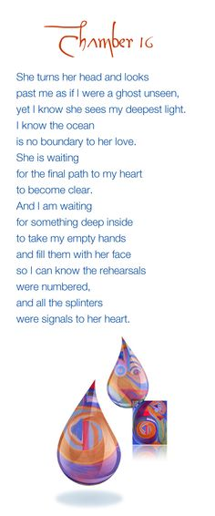 An excerpt from Chamber 16 Poem: Signals to Her Heart.