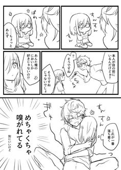 青月 (@aotk_625) さんの漫画 | 122作目 | ツイコミ(仮) Fairy Tail Comics, Park Photos, Ensemble Stars, Vocaloid, Knight, Kawaii, Romantic, Manga, Cute
