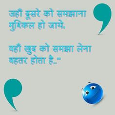 187 Best hindi quotes images in 2016 | Hindi quotes, Quotes