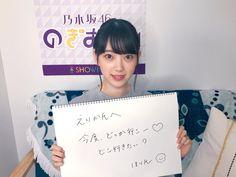 SHOWROOM(@SHOWROOM_jp)さん | Twitter Showroom, Asian Beauty, Asian Girl, Twitter, Spirit, Actresses, Asia Girl, Female Actresses, Fashion Showroom