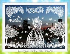 spring-decor-2.jpg (700×547)