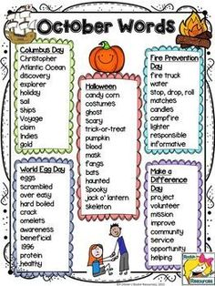FREE OCTOBER Word List - A word list with October related themes which is great for projects and activities. I use them mainly for writing stories and poems. Fun Classroom Activities, Speech Therapy Activities, Autumn Activities, Writing Activities, Halloween Activities, Writing Ideas, Spelling Lists, Spelling Words, Speech Language Pathology