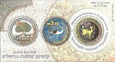 Sello: Armenian ceramics (Israel) (Armenian ceramics) Mi:IL BL67,Sn:IL 1539,Yt:IL BF68,Sg:IL MS1670. Buy, sell, trade and exchange collectibles easily with Colnect collectors community. Solo Colnect empareja automáticamente los objetos de colección que deseas con los objetos de colección que los coleccionistas ofrecen para venta o intercambio. El Club de coleccionistas de Colnect revoluciona tu experiencia como coleccionista!