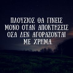 Big Words, Greek Words, Favorite Quotes, Best Quotes, Funny Quotes, Wisdom Quotes, Life Quotes, Motivational Quotes, Inspirational Quotes