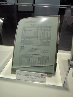 E-Ink Paper Notepad From Sony Ready For Release This Year.