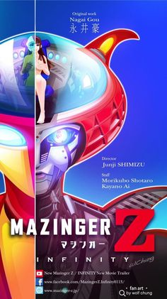 Robot Japan Chioggia added a new photo. Sci Fi Anime, Mecha Anime, Series Manga, Gundam, Graffiti Piece, Japanese Superheroes, Robot Cartoon, Japanese Robot, Sci Fi Tv Shows