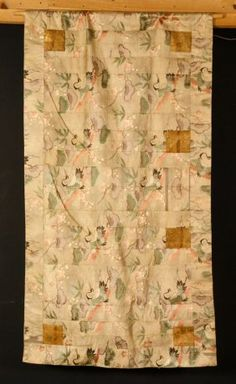 """Japanese and Chinese Embroidery  Estimate $600 – $900 Starting Bid $300 live auction starts on Us Auction 7:00 AM - Feb 28 Japanese embroidery on one side, decorated with cranes and cherry flowers, Chinese silk on the other side, decorated with symbol patterns, 75"""" x 43""""."""