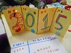 ~~kindergarten teacher ~~ΝΗΠΙΑΓΩΓΟΣ.....ΧΡΩΜΑΤΑ ΚΑΙ ΑΡΩΜΑΤΑ...2ο ΝΗΠΙΑΓΩΓΕΙΟ ΚΟΣΚΙΝΟΥ : ΚΑΛΩΣ ΗΛΘΕΣ 2015 ..