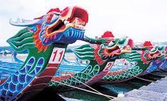 Dragon Boat Festival in Taiwan just for dory Mystical Animals, Dragon Boat Festival, Enter The Dragon, Chinese Dragon, Taiwan, Vietnam, Cool Photos, Creatures, History
