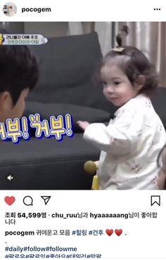 [포코잼] 인스타 슈돌 건후 영상 (feat.최강창민) 🙊♥️ +입틀막 건후 사진 짤 모음 : 네이버 블로그