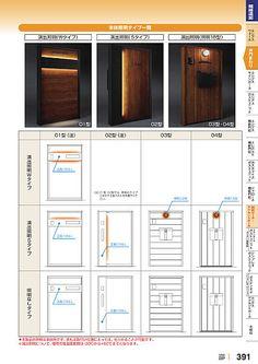 ガーデンエクステリア総合カタログ'18   カタログビュー Steel Gate, Garage Doors, Outdoor Decor, Arch, Plate, House, Design, Home Decor, Houses