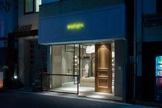 Martagon store by Reiichi Ikeda Osaka 05