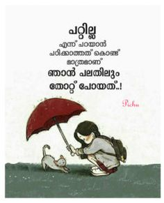 31 Best Malayalam Status Malayalam Love Status Love Quotes In